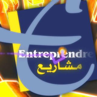 RTM_Entreprendre_poster